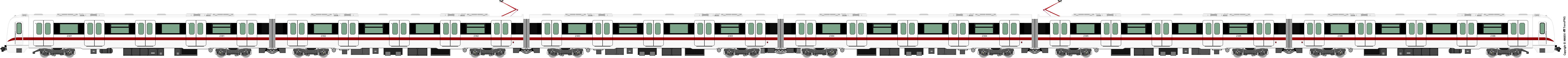[5330] Shenzhen Metro 5330